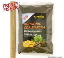 Прикормка FF 0.75кг конопля-соя-макуха