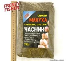 Прикормка FF 0.75кг макуха смесь(чеснок)