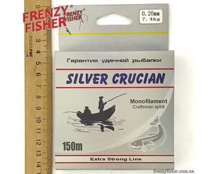 "Леска FRENZY FISHER ""SILVER CRUCIAN"" 0,20мм (150м)"