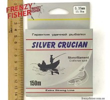 "Леска FRENZY FISHER ""SILVER CRUCIAN"" 0,35мм (150м)"