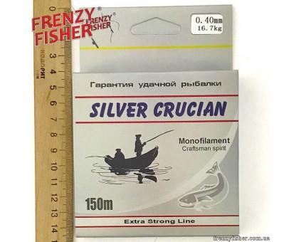 "Леска FRENZY FISHER ""SILVER CRUCIAN"" 0,40мм (150м)"