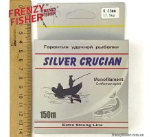 "Леска FRENZY FISHER ""SILVER CRUCIAN"" 0,45мм (150м)"