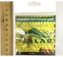Поводки AFW плет. 1х19, 8кг, 25см (2шт.)
