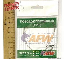 Поводки AFW плет. 1х19, 5кг, 15см (2шт.)