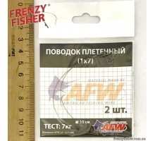 Поводки AFW плет. 1х7, 5кг, 15см (2шт.)