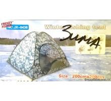 Палатка Зима автомат 2.0м х 2.0м
