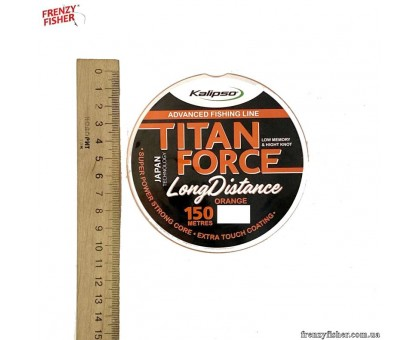 Леска Kalipso Titan Force Long Distance OR 150m 0,33мм
