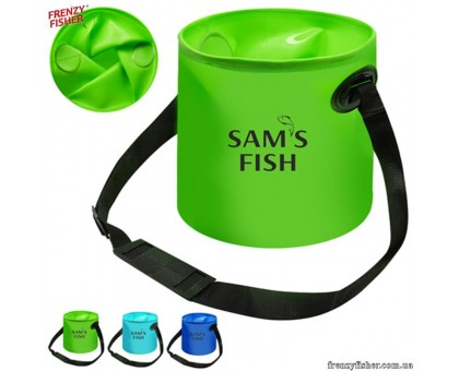 Ведро складное 40*40 Sams Fish круглое резиновое большое