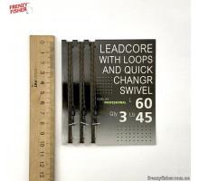 """Лидкор """"ПРОФМОНТАЖ"""" с петлями и QUICK CHANGE 60cm (3шт/уп) 11154"""