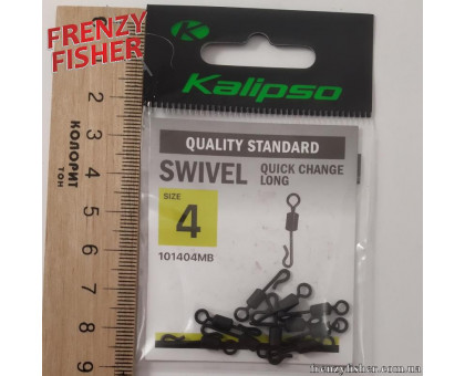 Вертлюг Kalipso Quick Change swivel long 101404
