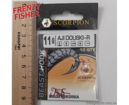 Крючок Scorpion AJI DUOSKI RED № 11