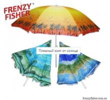 Зонт пляжный 0812 серебро 2,00м. (Рыбалка опт)
