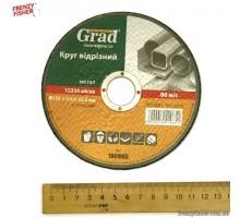Диск Sigma отрезной по металлу D 125*1.6*22.2mm Grad